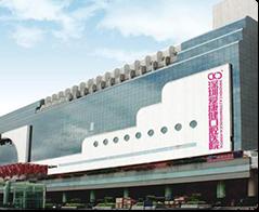 珠海市爱康电器有限公司