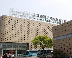 江苏隆力奇生物科技股份有限公司