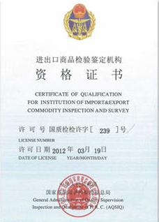 资质证书01