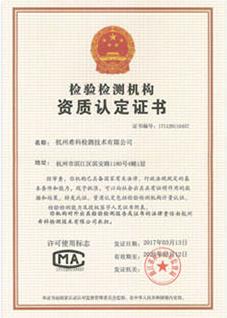 资质证书02